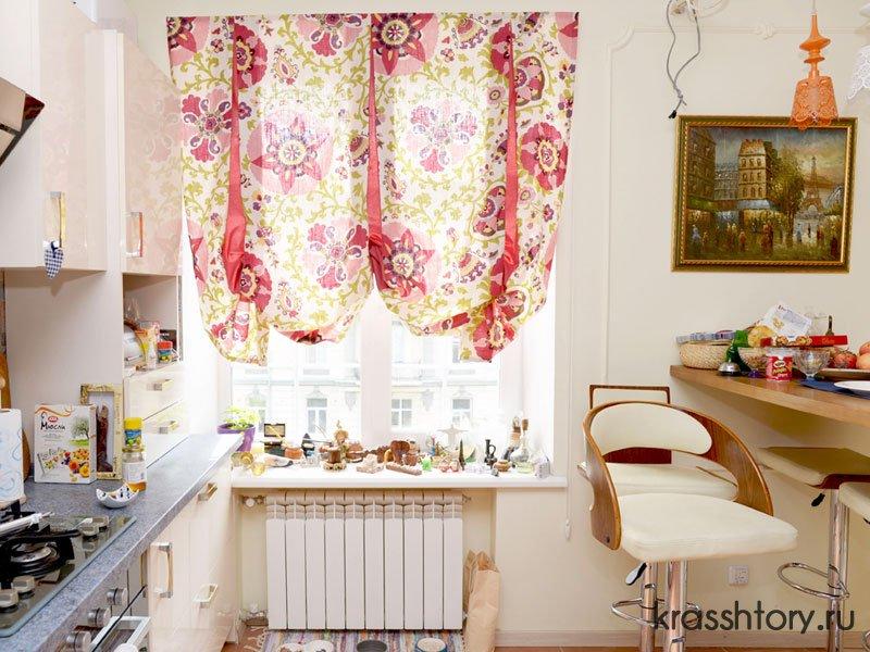 Шторы на кухню  красноярск